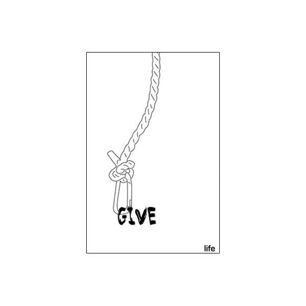 Rope – Yin and Yang